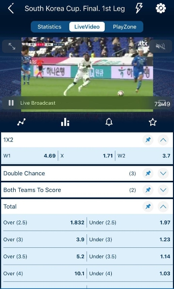 How to Install 1xbet app for Android